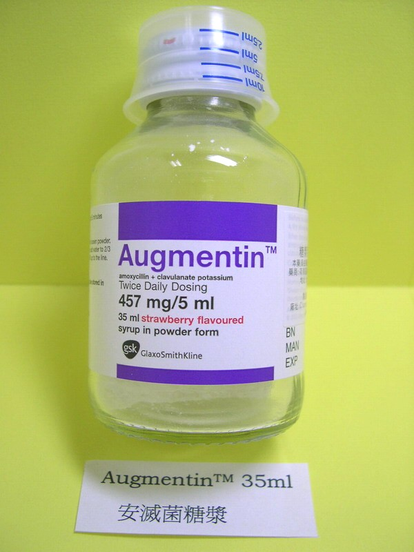 Purchase augmentin overnight delivery